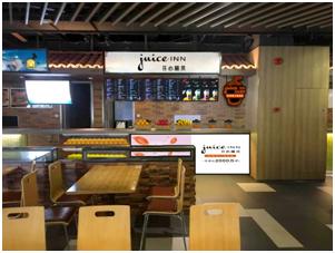 果汁加盟店店铺